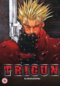 Trigun (1998) plakat