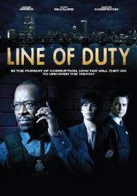 Line of Duty (2012) plakat