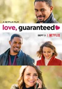 Miłość gwarantowana (2020) plakat