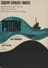 Prom (1970) plakat