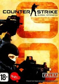 Counter-Strike: Global Offensive (2012) plakat