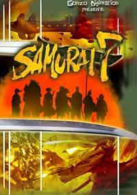Siedmiu samurajów (2004) plakat