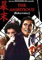 Schyłek szogunatu