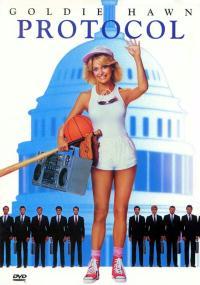 Protokół (1984) plakat