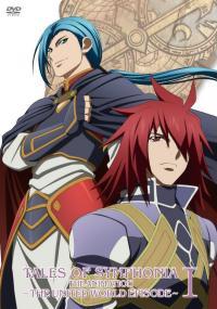 Tales of Symphonia The Animation: Sekai Tougou Hen (2011) plakat