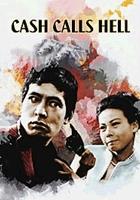 Gohiki no shinshi (1966) plakat