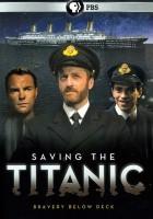 Ratowanie Titanica