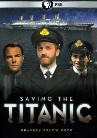 Ratowanie Titanica (2012) plakat