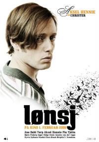 Lunch (2008) plakat