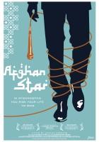 plakat - Afgański Idol (2009)