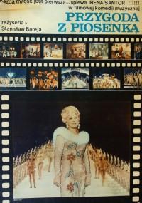 Przygoda z piosenką (1968) plakat