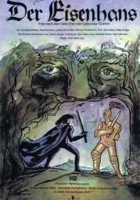 Der Eisenhans (1988) plakat