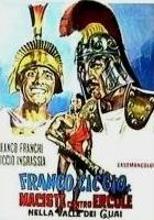Maciste contro Ercole nella valle dei guai (1961) plakat