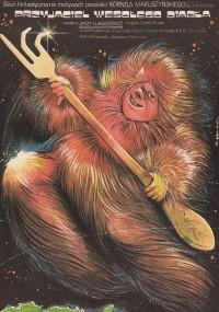 Przyjaciel wesołego diabła (1986) plakat
