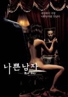 plakat - Na-bbeun Nam-ja (2001)