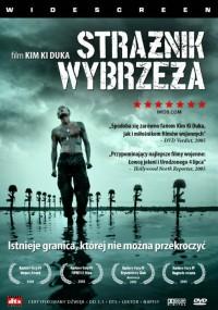 Strażnik wybrzeża (2002) plakat