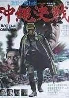 Bitwa o Okinawę