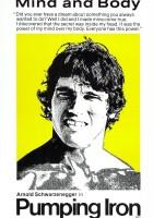 plakat - Kulturyści (1977)