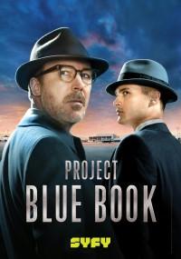 Projekt Błękitna Księga (2019) plakat