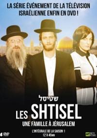 Shtisel (2013) plakat