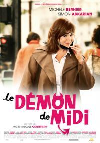 Demon drugiej młodości (2005) plakat