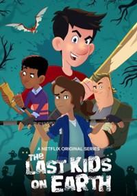 Ostatnie dzieciaki na Ziemi (2019) plakat