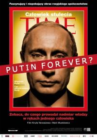 Putin Forever? (2015) plakat