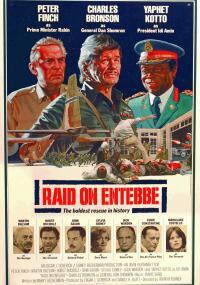 Atak na Entebbe