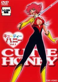 Cutey Honey (1973) plakat
