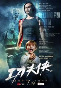 Kung Fu Man (2012) plakat
