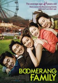 Go-ryeong-hwa-ga-jok (2013) plakat
