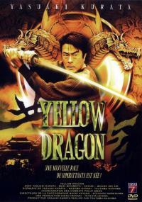 Yellow Dragon (2003) plakat