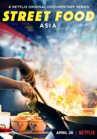 Uliczne jedzenie (2019) plakat