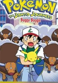 Pokémon (1997) plakat
