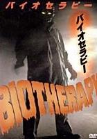 Baioserapii (1986) plakat
