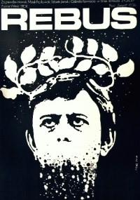 Rebus (1977) plakat