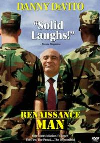 Inteligent w armii (1994) plakat