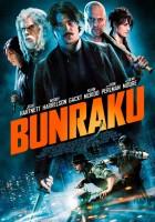 Bunraku(2010)