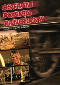 Ostatni pociąg pancerny (2006) plakat