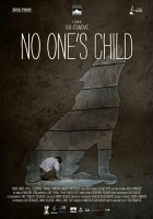 Ničije dete