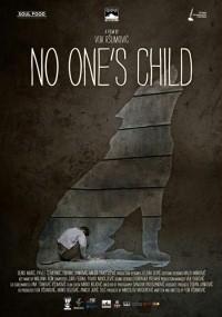 Ničije dete (2014) plakat