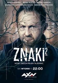 Znaki (2018) plakat