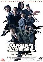 Odoru daisosasen the movie 2: Rainbow bridge wo fusaseyo!