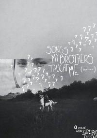 Pieśni braci moich (2015) plakat
