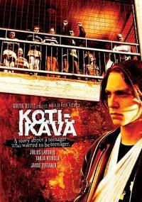 Skażony dom (2005) plakat