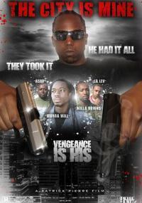 The City Is Mine (2008) plakat