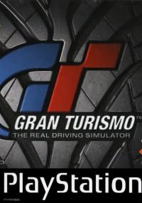 Gran Turismo (1997) plakat