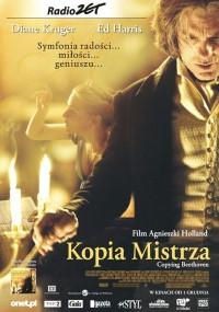 Kopia Mistrza (2006) plakat
