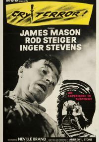 Cry Terror! (1958) plakat