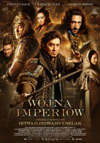 Wojna imperiów (2015) plakat